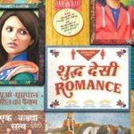 Shudh-Desi-Romance